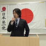2017-06-25 日本第一党・関西党員 勉強会 in 大阪①(前半) 2017年6月25日(日)