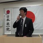 2017-06-25 日本第一党・関西党員 勉強会 in 大阪②(後半) 2017年6月25日(日)