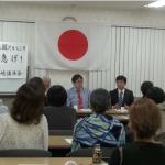 2017-08-09日本第一党長崎講演会