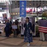 2017-11-03 トランプ来日歓迎!街宣 日本第一党 大阪梅田ヨドバシカメラ前
