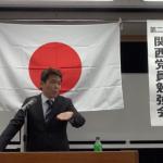 2017-11-03第2回 日本第一党 関西党員 勉強会【第2部】