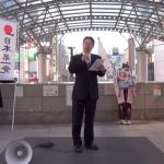 2017-12-09 日本第一党街宣in相模大野【神奈川県本部】