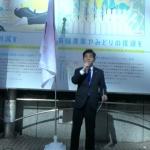 20180127 日本第一党 渋谷街宣【東京都本部】