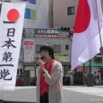 2018/08/09 日本第一党 長崎街宣