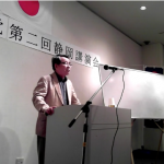 2018-10-21 第二回静岡講演in三島