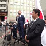 2018-10-14 反移民デー 神奈川