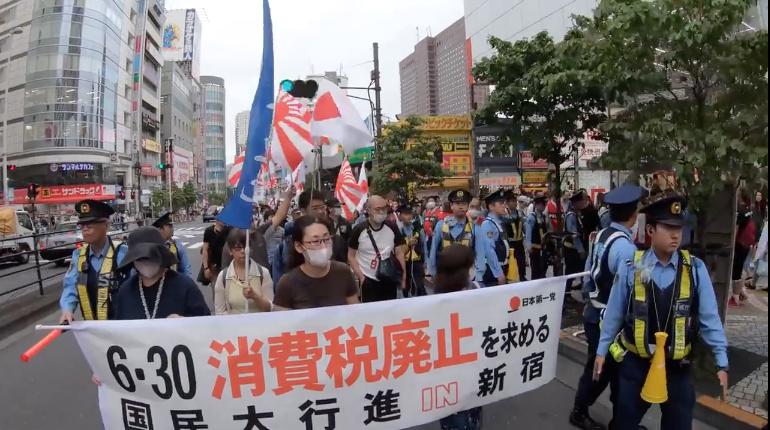 0630消費税廃止を求める国民大行進