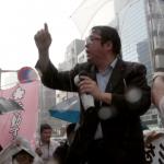令和元年8月15日 桜井党首出馬宣言