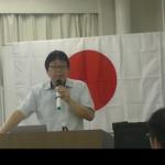 日本第一党 令和元年8月6日 広島講演会