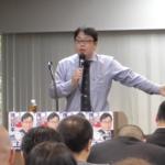 10月6日「第一回  桜井誠 令和八策 講演会」