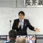11月03日「第二回  桜井誠 令和八策 講演会」